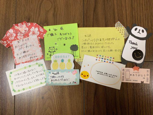メルカリのお礼状やメッセージカードのコメント例文や書く